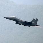 Китайские самолёты вошли в KADIZ, заранее уведомив об этом