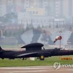 США могут перебросить в РК стратегические бомбардировщики B-52 и B-2