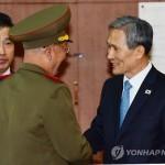 КНДР и Республика Корея на переговорах достигли соглашения