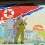 КНДР начала переход на собственное время