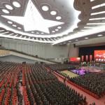 В КНДР устроят торжества по случаю 70-й годовщины создания Трудовой партии Кореи
