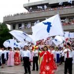 Правительство РК планирует развивать межкорейские обмены в сфере культуры, спорта и туризма