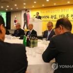 В Сеуле прошла церемония по случаю восьмой годовщины межкорейской декларации от 4 октября 2007 года