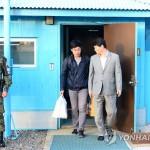 КНДР передала Сеулу задержанного за пересечение границы студента