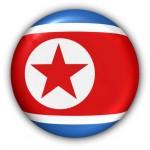 Заявление правительства КНДР об испытании водородной бомбы