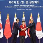 В Сеуле состоялся южнокорейско-китайско-японский саммит