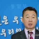 В Сеуле приветствуют предложение Пхеньяна начать подготовку к диалогу