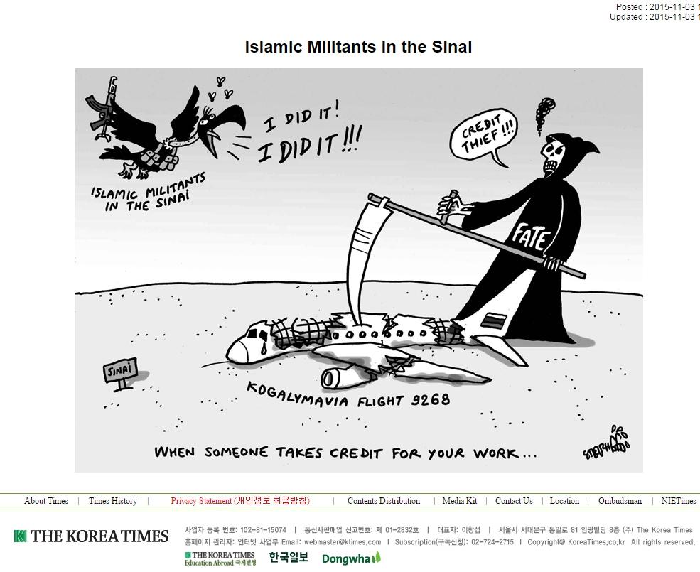 корея таймс карикатуры на крушение российского самолета