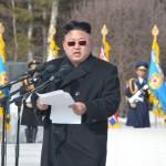 Лидер КНДР заявил о наличии у страны водородной бомбы