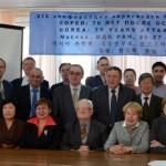 О предстоящей ХX конференции корееведов России и стран СНГ
