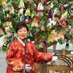 Новогоднее обращение президента РК Пак Кын Хе к народу страны