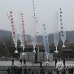 У властей Южной Кореи пока нет планов инициировать диалог с КНДР