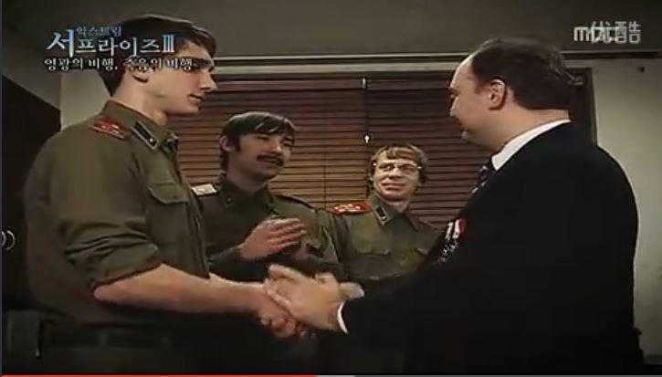 Поздравляем Гагарина