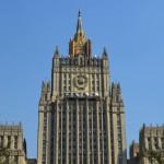 МИД России: Южная Корея приостановила участие в проекте Хасан-Раджин