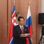 Посол КНДР в Москве: размещение ПРО США в Южной Корее может зажечь огонь войны