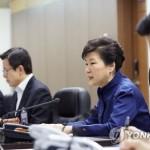 Президент РК Пак Кын Хе осудила ракетный запуск Севера