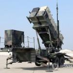 В Южной Корее разместили батарею американских ракет