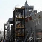 КНДР вновь отвергла причастность к потоплению южнокорейского корвета в 2010 году