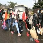 Правительство Южной Кореи отвергло обвинения в похищении 12 граждан КНДР