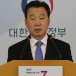 СМИ: полковник разведки КНДР сбежал в Южную Корею
