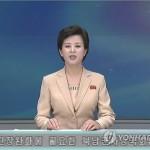 КНДР ожидает от Сеула ответа на предложение о начале военных переговоров