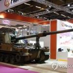 Самоходные артиллерийские установки К-9 южнокорейского производства выходят на мировой рынок