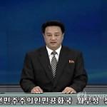 КНДР возобновила передачу в открытом радиоэфире шифрограмм для своих агентов в Южной Корее