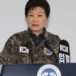 Президент Южной Кореи выступила за размещение американской системы ПРО THAAD