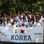 Сеул упразднит штамповую процедуру на границе при выезде из страны