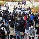 В Южной Корее проходят протесты с требованием отставки президента
