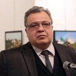 Телеграмма соболезнования в адрес главы МИДа РФ