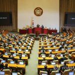 Парламент Южной Кореи проголосовал за импичмент президенту страны