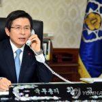 Президент Южной Кореи после импичмента передала полномочия премьеру