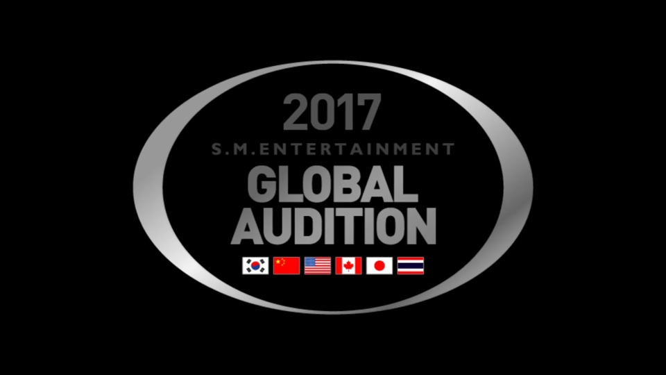 2017 S.M.ENTERTAINMENT Global Audition