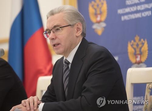 Тимонин Александр Андреевич Посол РФ в Сеуле