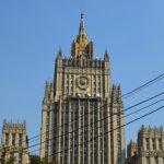 Об участии И.В.Моргулова в российско-американских консультациях по проблеме Корейского полуострова