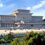 Почтение к Президенту Ким Ир Сену