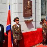 В КНДР состоялась церемония открытия памятной доски в честь Андрея Карлова
