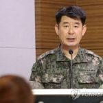 Южная Корея обвинила КНДР в запуске нескольких баллистических ракет