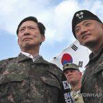 Сон Ён Му приступил к обязанностям министра обороны