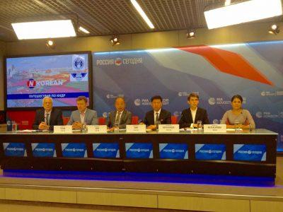 В России открылось представительство официального северокорейского туроператора