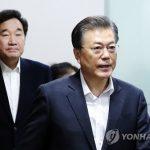 Мун Чжэ Ин: Вопрос об американских войсках в РК не имеет отношения к мирному договору