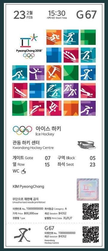 Билеты на Зимние Олимпийские игры 2018 в Пхенчхан