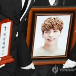 Вокалист поп-группы SHINee Ким Чжон Хён покончил с собой