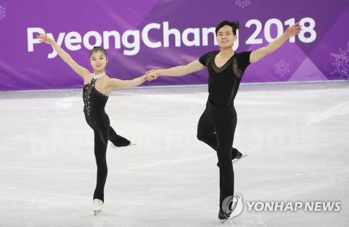 North Korea's Ryom Tae-ok (L) and Kim Ju-sik perform in the figure skating pairs free program at Gangneung Ice Arena in Gangneung, a sub-host city of the ongoing PyeongChang Winter Olympics, on Feb. 15, 2018. (Yonhap)