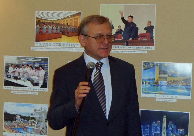 Александр Мацегора Посол РФ в КНДР