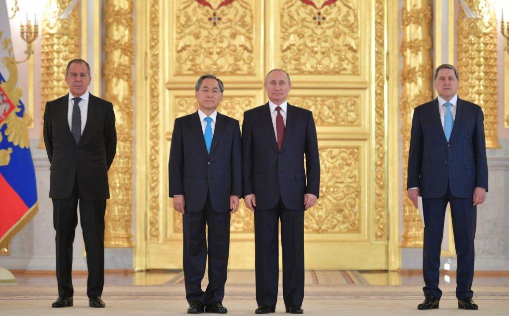 Чрезвычайный и Полномочный Посол Республики Корея в Российской Федерации У Юн Гын