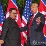 США могут обсудить с СК возможность объявления об окончании Корейской войны