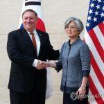 Южная Корея ищет варианты для активизации двусторонних обменов с КНДР