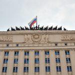 Минобороны РФ ответило на возмущение Сеула в связи с патрулированием нейтральных вод